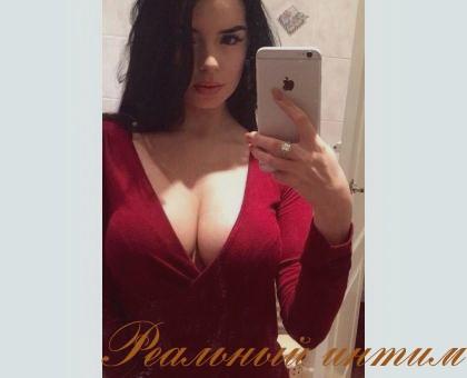 Катя Ира современный фетиш