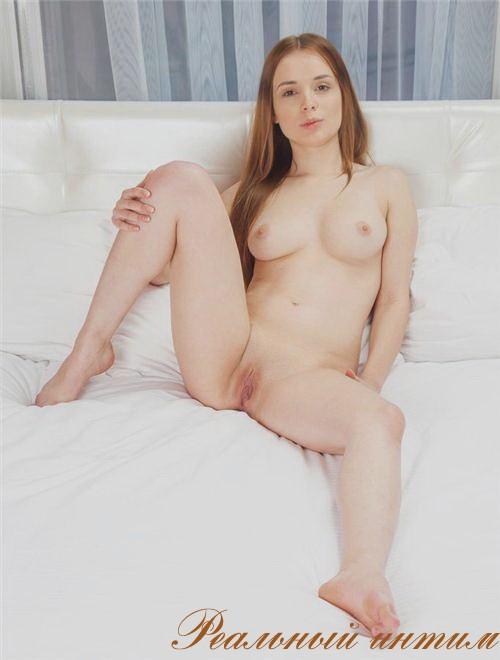 Васелина