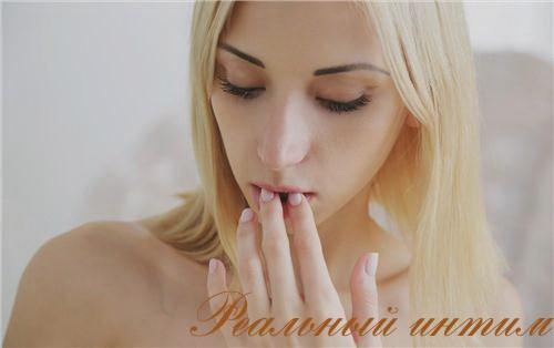 Валентинка - кончить на грудь